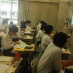 夏期講習会  難関大学に向けて!